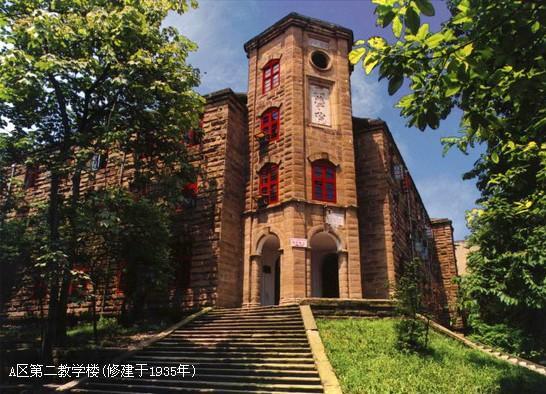 重庆大学2013年招聘信息-中国高校教师招聘网 硕博